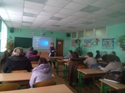 http://valki-rvo.at.ua/Listi/222IMG_20180327_093452.jpg